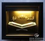 Mahar Uang Al-Quran + Lampu